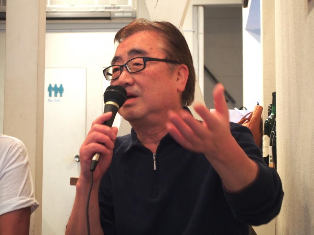 f:id:soshi-matsuoka:20180311190735j:plain