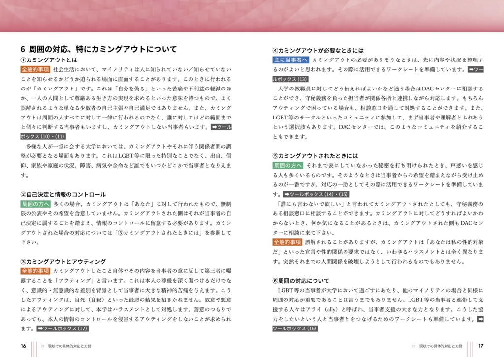 f:id:soshi-matsuoka:20180405195435j:plain
