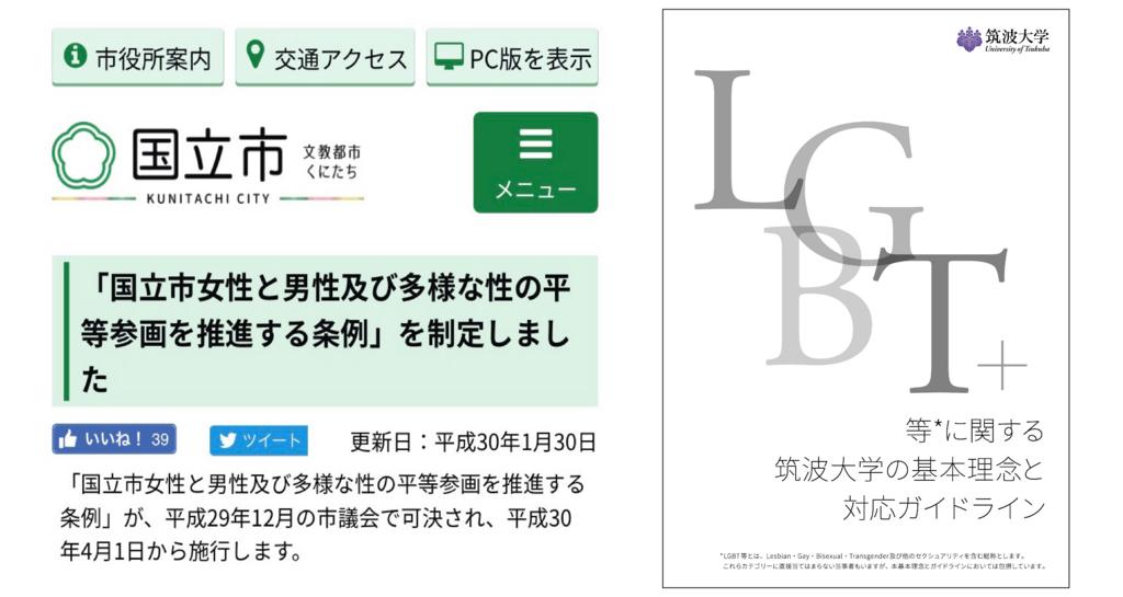f:id:soshi-matsuoka:20180405195726j:plain
