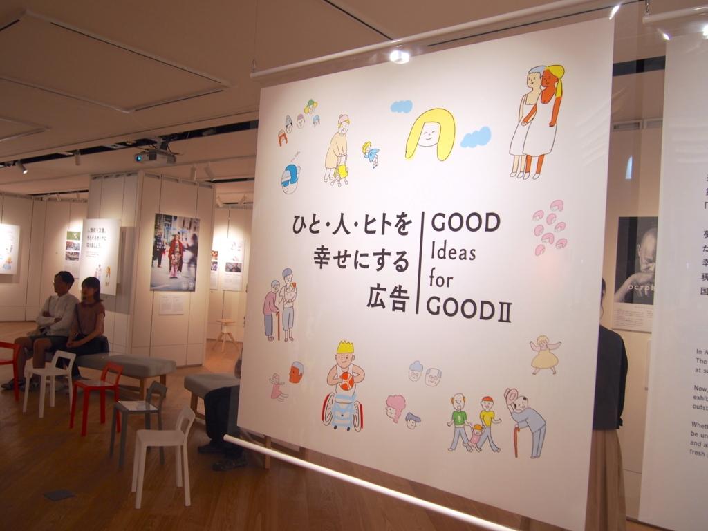 f:id:soshi-matsuoka:20180521190340j:plain