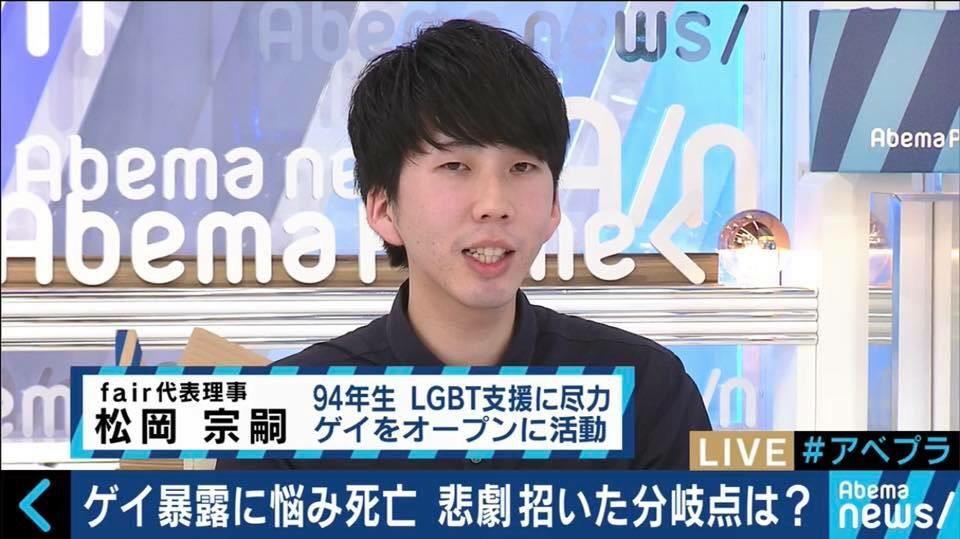 f:id:soshi-matsuoka:20181231121236j:plain