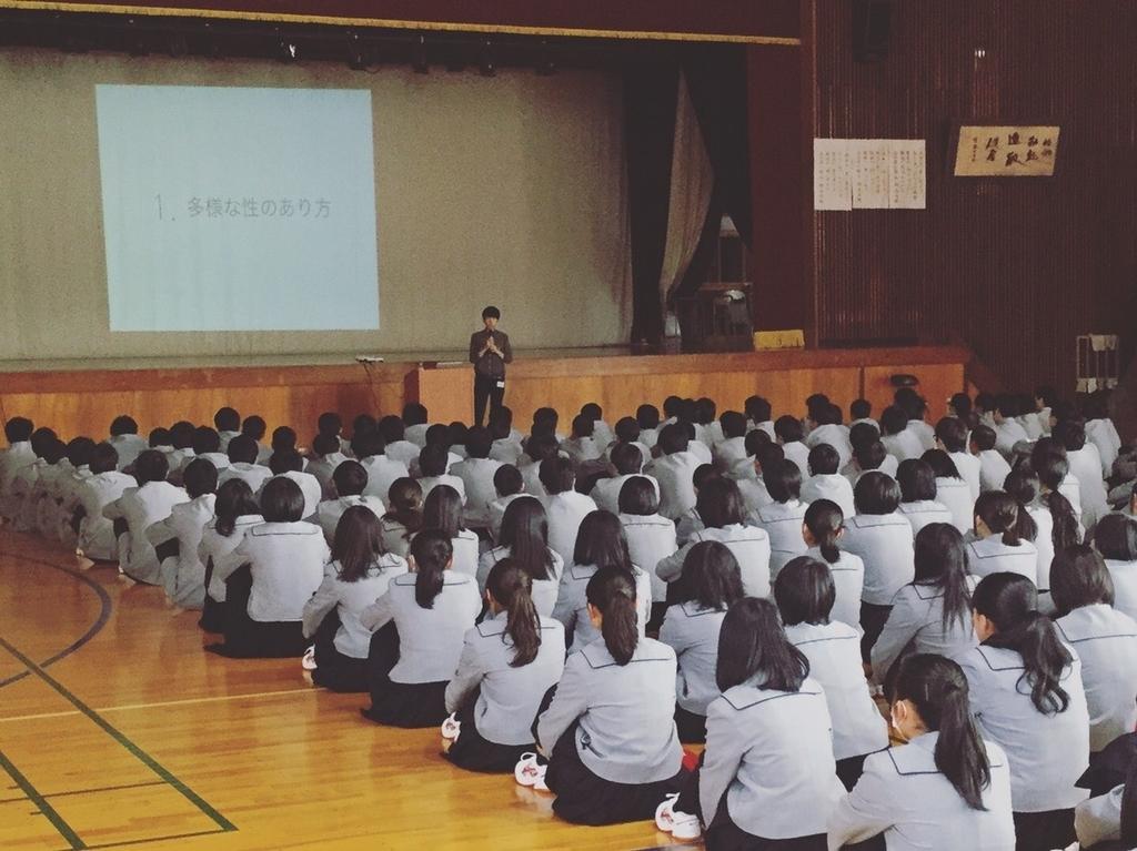 f:id:soshi-matsuoka:20181231121245j:plain