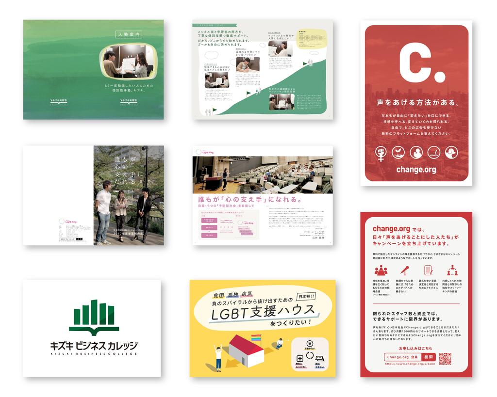 f:id:soshi-matsuoka:20181231121520j:plain
