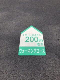 f:id:soshinataoru:20210531163750j:plain