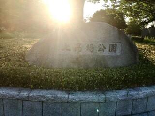 f:id:soshinataoru:20210612135134j:plain