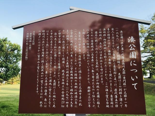 f:id:soshinataoru:20210615222451j:plain