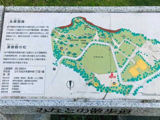 f:id:soshinataoru:20210615222638j:plain
