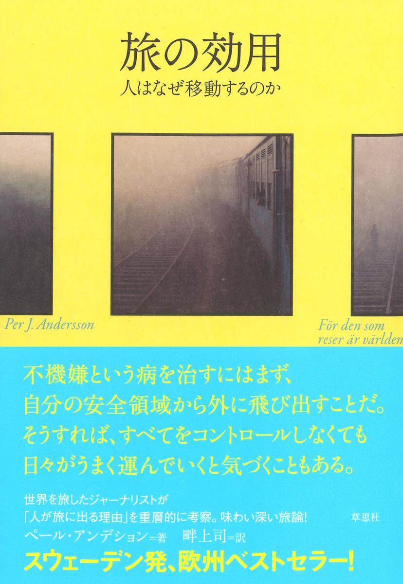 f:id:soshishablog:20200117101709j:plain