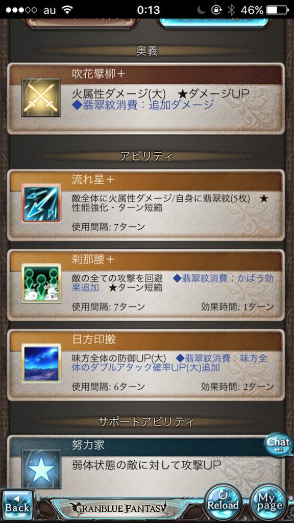 f:id:soshizerozaki4:20170421001337p:image