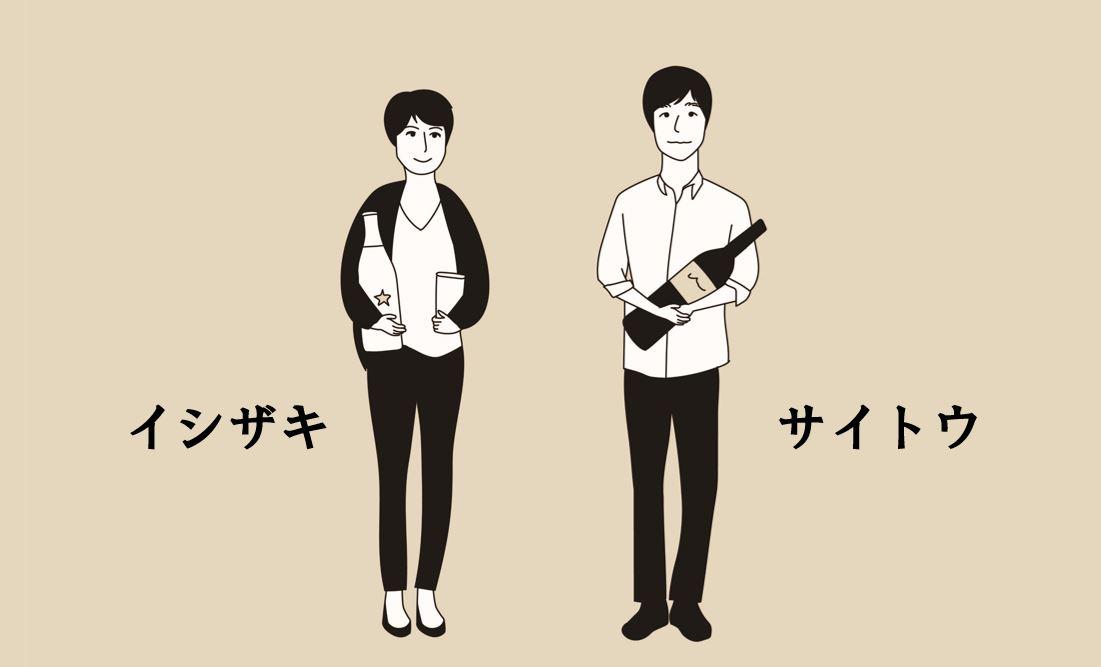 f:id:sosogu_Fukuoka:20190717112731j:plain