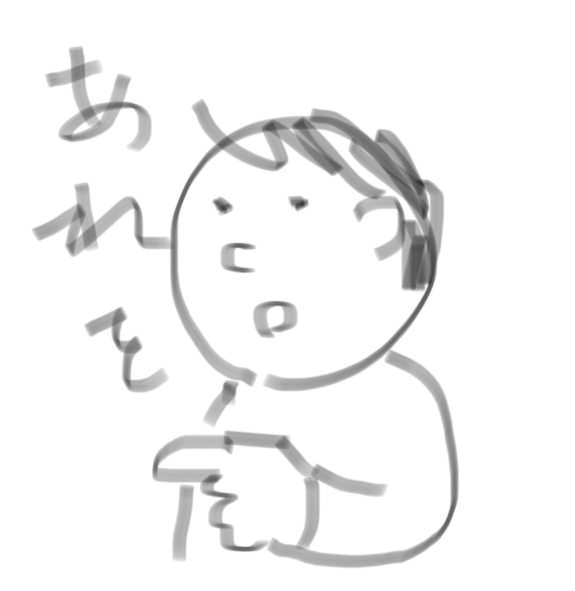 f:id:sosogu_Fukuoka:20191030090928j:plain