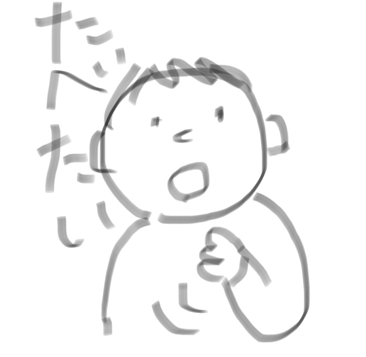 f:id:sosogu_Fukuoka:20191030090937j:plain
