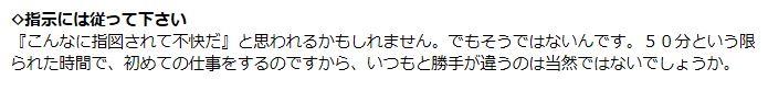f:id:sosogu_Fukuoka:20191229150531j:plain