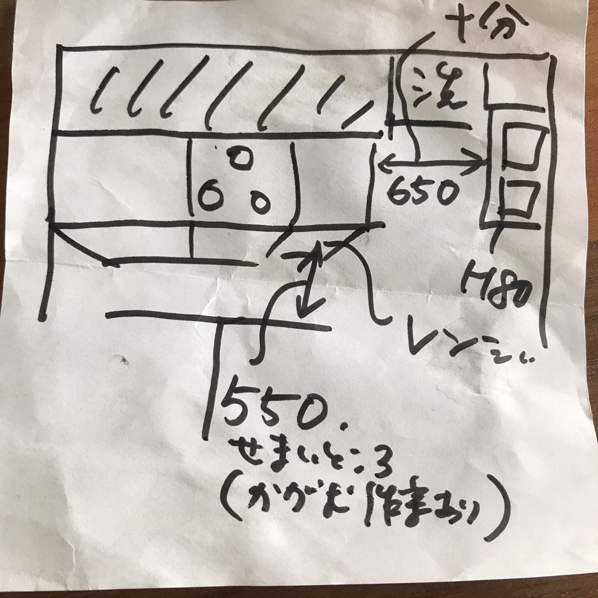 f:id:sosogu_Fukuoka:20200106120653j:plain