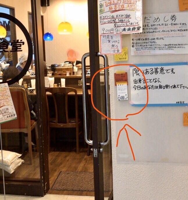 f:id:sosogu_Fukuoka:20200106150826j:plain