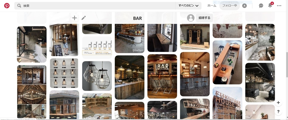 f:id:sosogu_Fukuoka:20200129174316j:plain