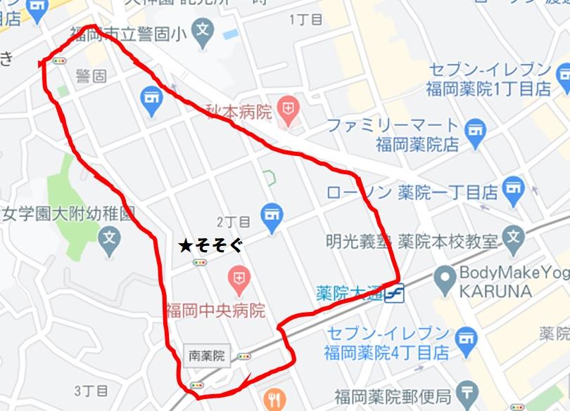 f:id:sosogu_Fukuoka:20200805112526j:plain