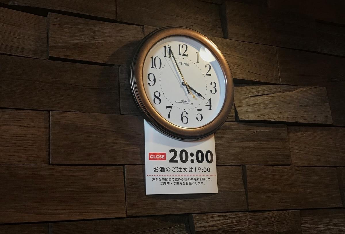 f:id:sosogu_Fukuoka:20210323174921j:plain