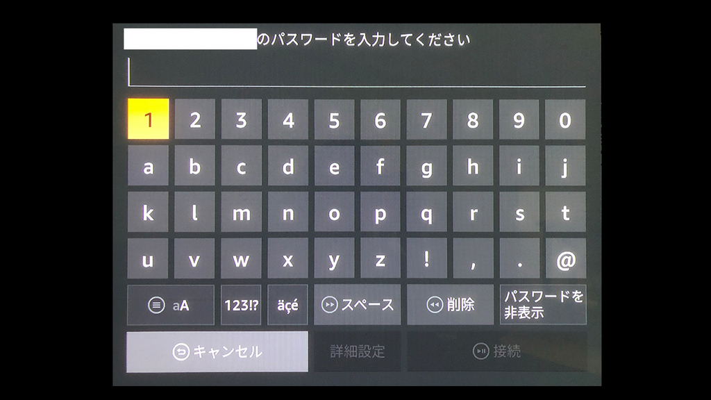 f:id:sota-motozu:20181212030717j:plain
