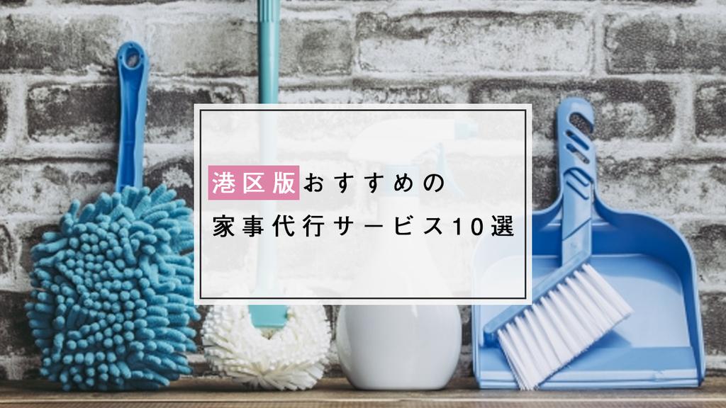 f:id:sota-motozu:20181229003630j:plain