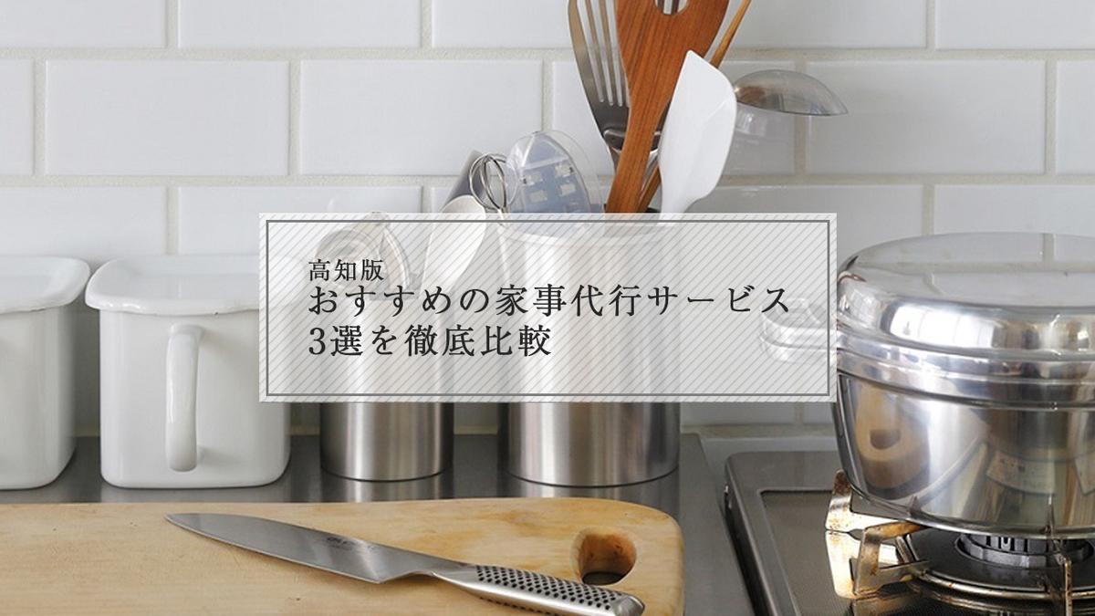 f:id:sota-motozu:20190402224648j:plain
