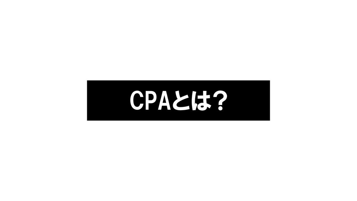 f:id:sota-motozu:20190820203009j:plain