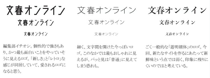 f:id:sotakaki_sn:20191216144736p:plain