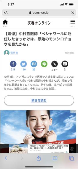f:id:sotakaki_sn:20191216161701p:plain