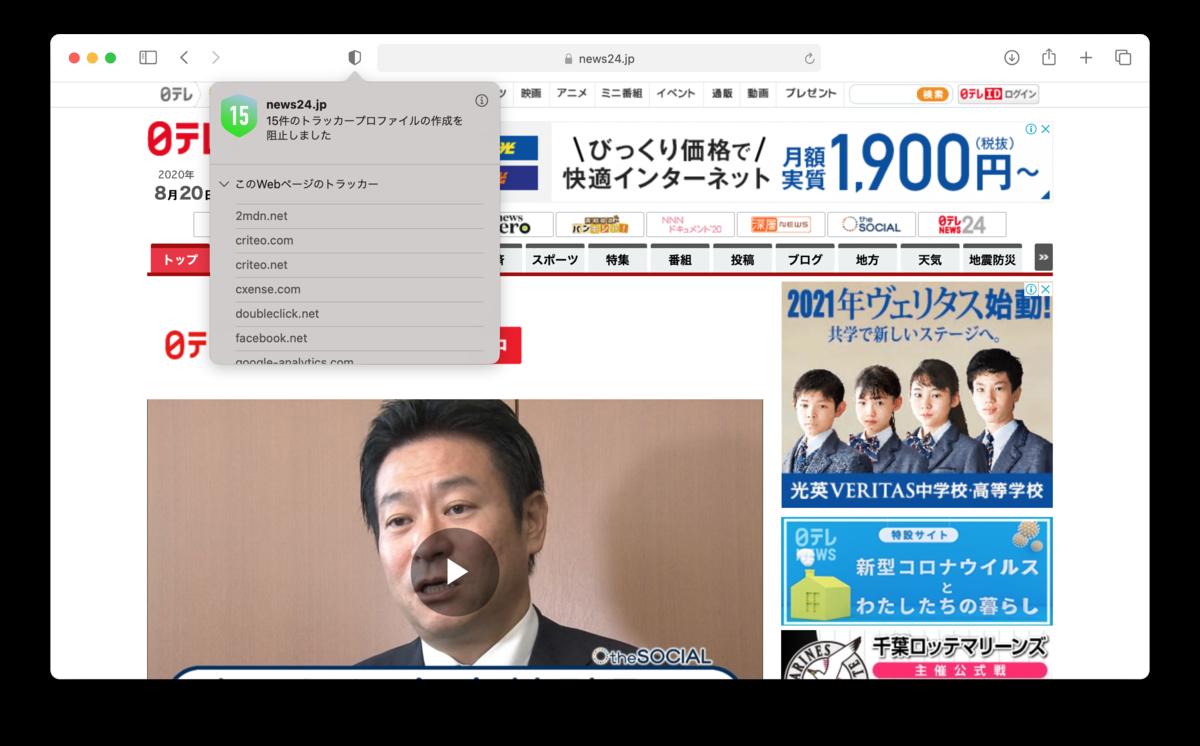 f:id:sotakaki_sn:20200820151158p:plain