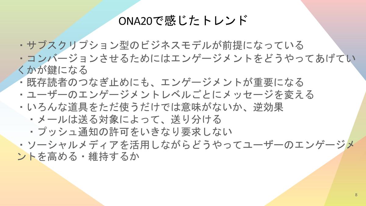 f:id:sotakaki_sn:20201127213601p:plain