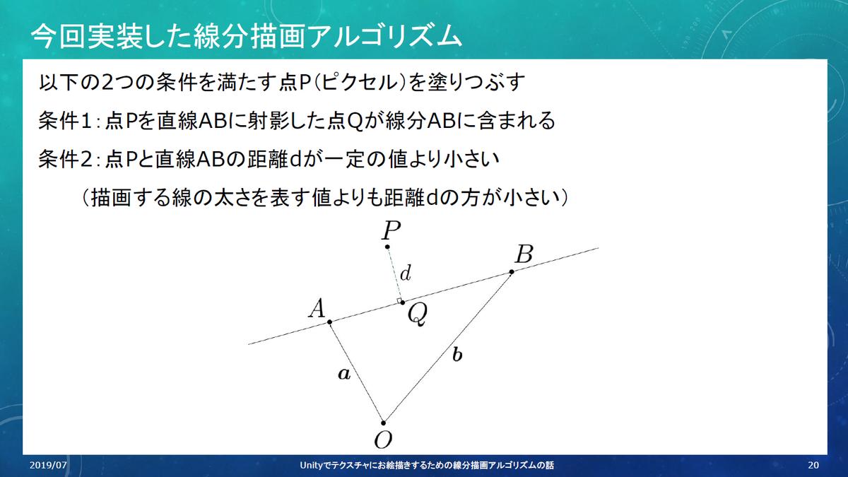 f:id:sotanmochi-tech:20190711101251p:plain