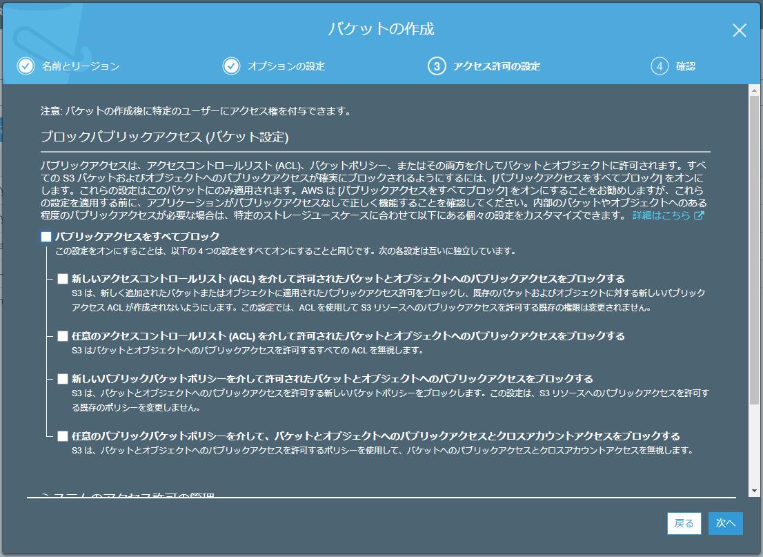 f:id:sotanmochi-tech:20191122070549p:plain