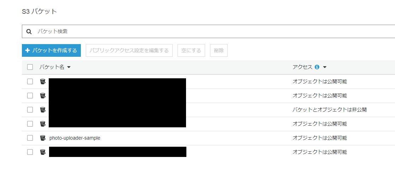 f:id:sotanmochi-tech:20191122070701p:plain