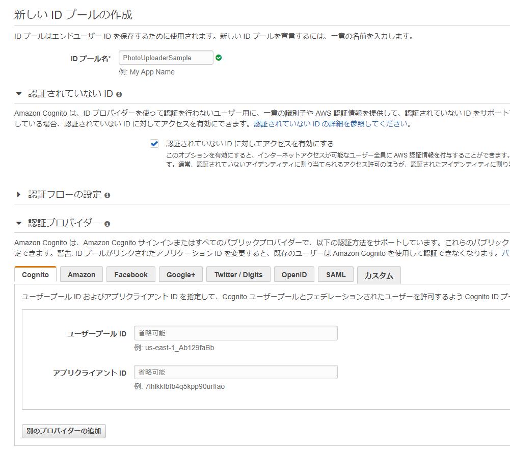 f:id:sotanmochi-tech:20191122070749p:plain