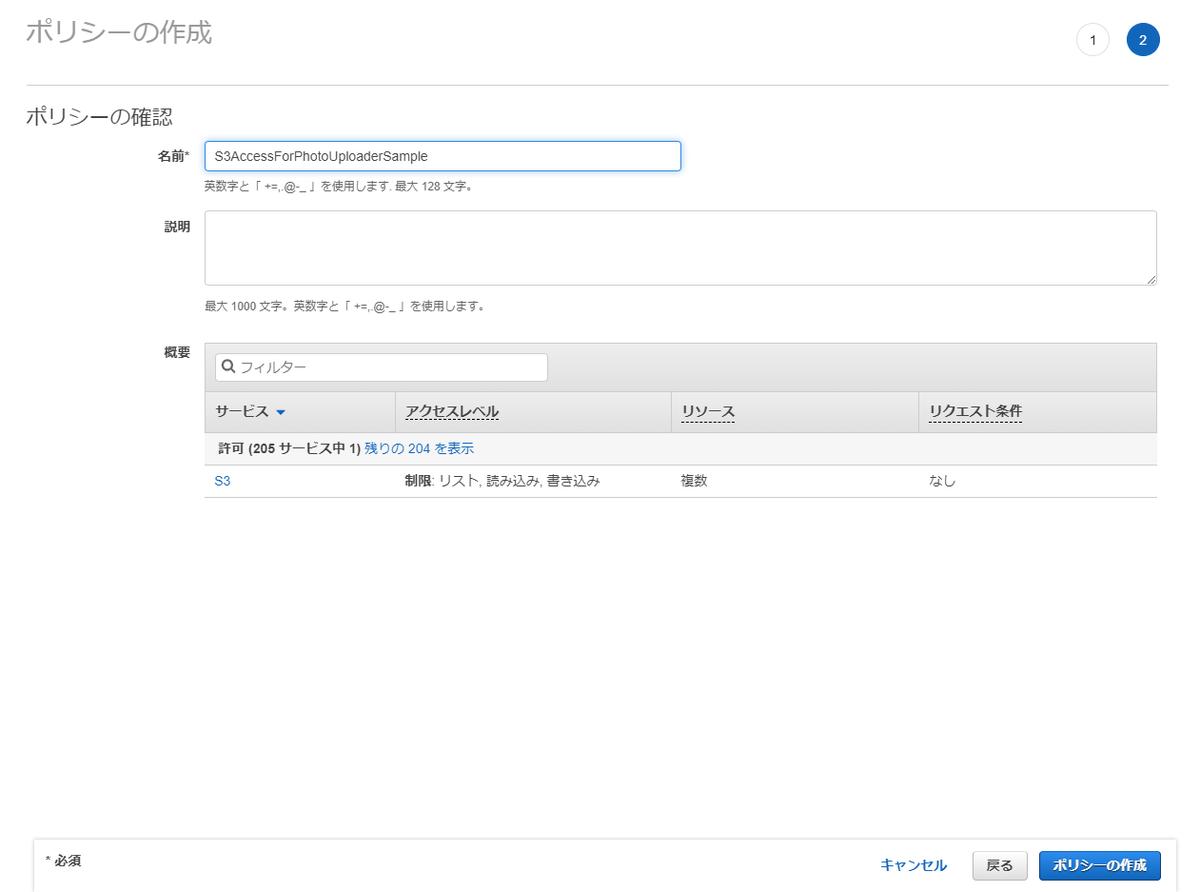 f:id:sotanmochi-tech:20191122075137p:plain