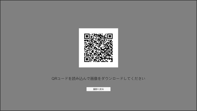 f:id:sotanmochi-tech:20191122092334p:plain