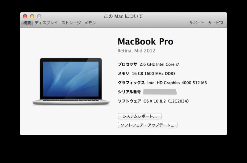 [Mac]