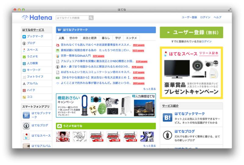 f:id:sotokichi:20130126234310j:image:w360