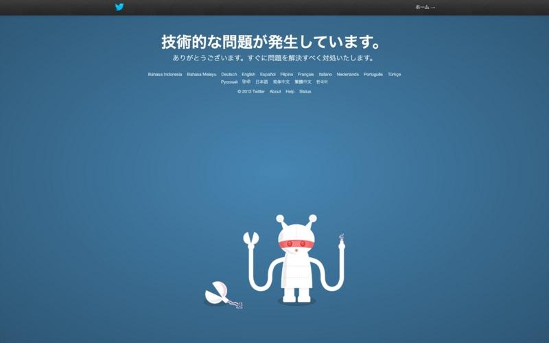 f:id:sotokichi:20130201002401j:image:w360
