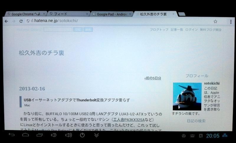 f:id:sotokichi:20130217204632j:image:w360