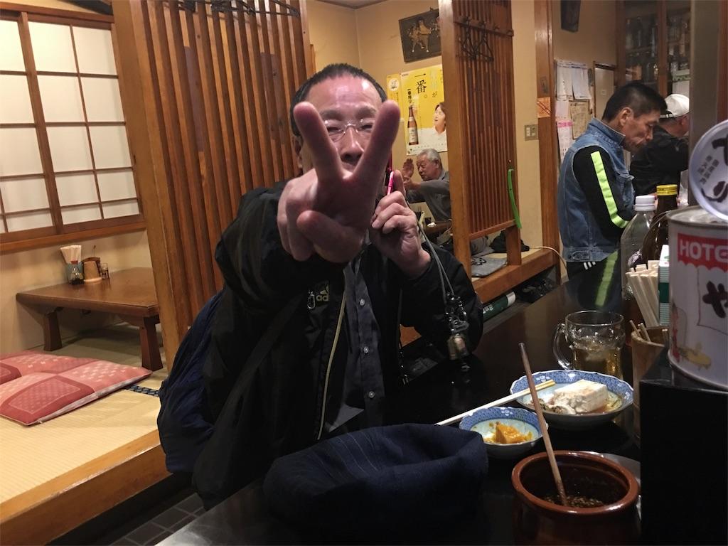 f:id:sotonominokioku:20181024124912j:image