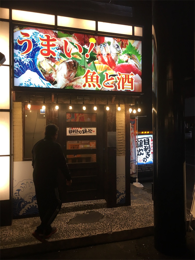 f:id:sotonominokioku:20181114111851j:image