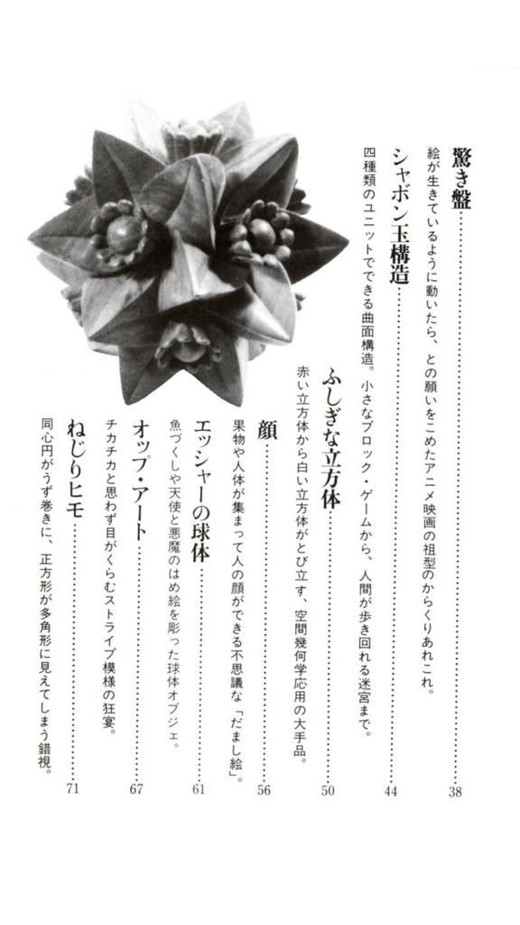 f:id:sotsusotsu:20160520175812p:plain