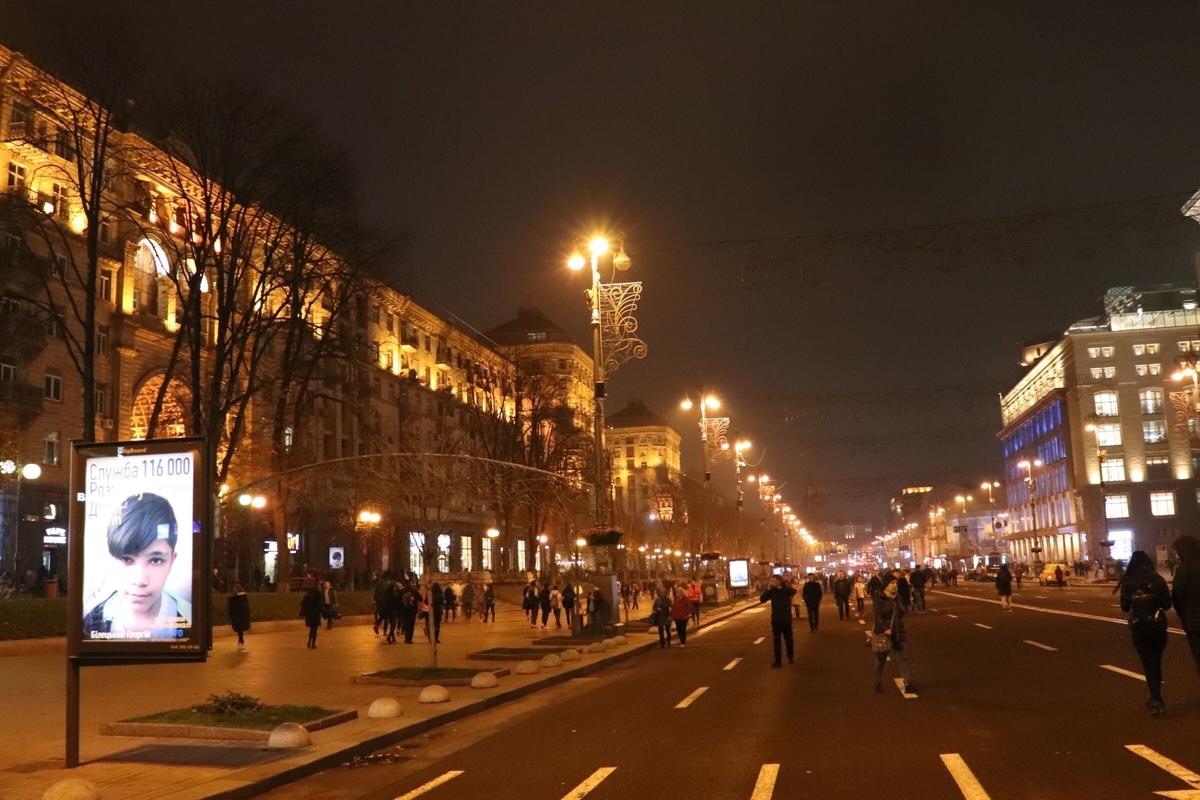 ウクライナの町並み
