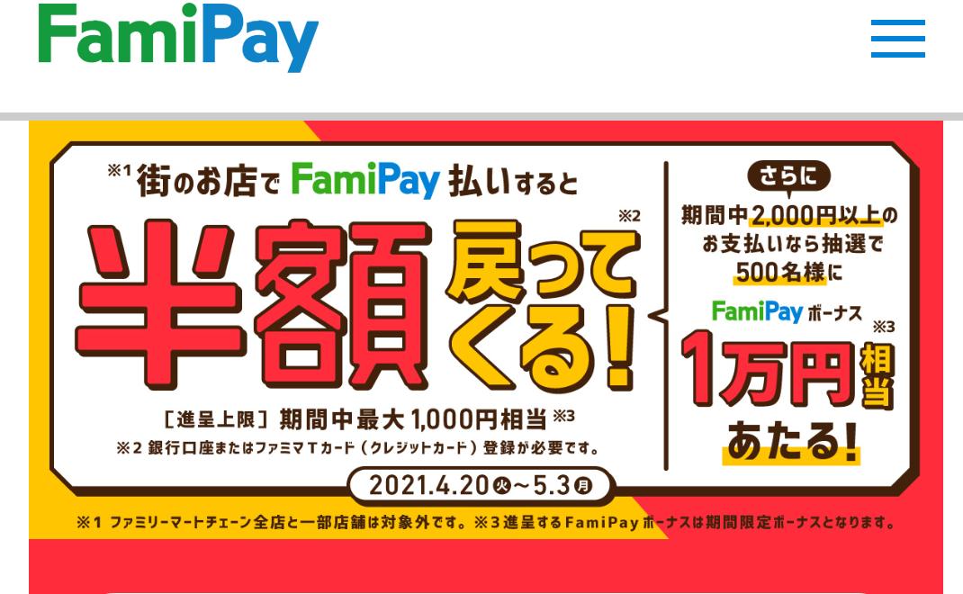 f:id:sou-Mothers-Working:20210501222052p:plain
