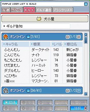 20080817124138