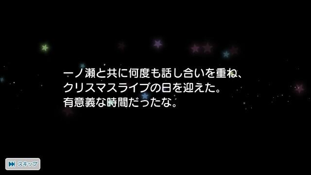 f:id:sou711:20171202211406j:image