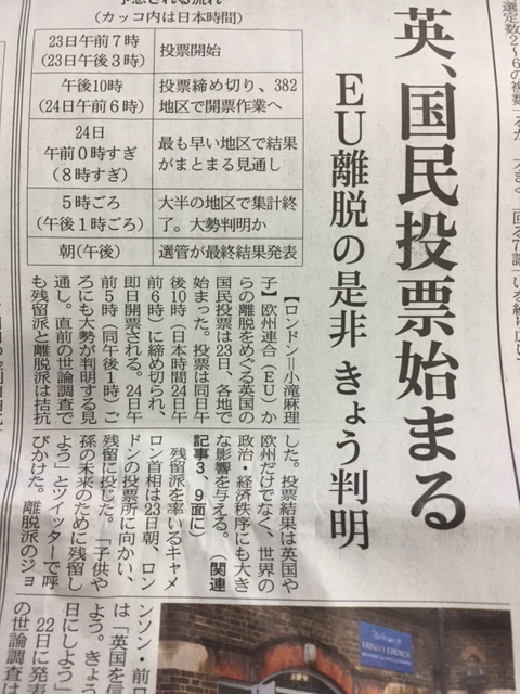 f:id:soubanofukunokami:20160624084904j:plain