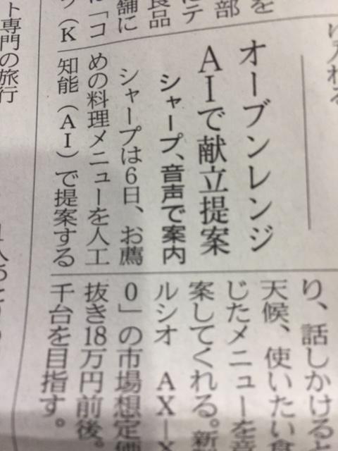 f:id:soubanofukunokami:20160707085420j:plain