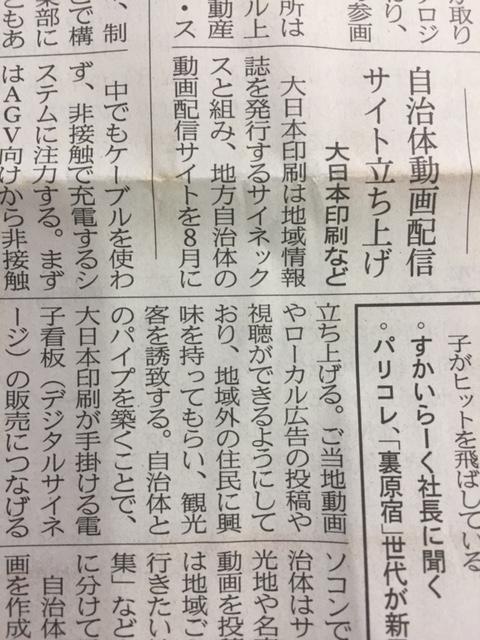 f:id:soubanofukunokami:20160711082059j:plain